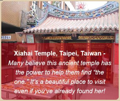 valentine romantic places xhiahi temple taiwan